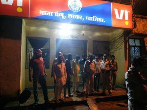 HC के आदेश पर मिहिर भोज की नाम पट्टिका ढंकी, गुर्जर समाज का हंगामा, गिरफ्तार