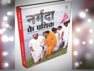 Digvijay Singh ने क्यों की अमित शाह की तारीफ, देखिये वीडियो