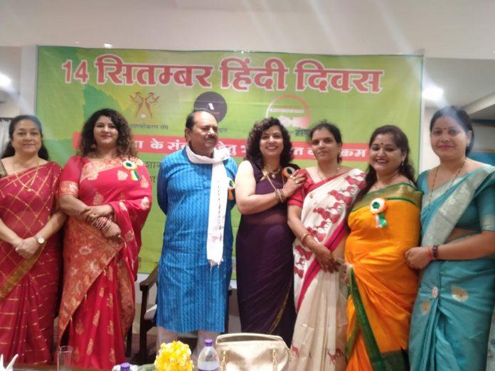 हिंदी दिवस पर भव्य आयोजन, महिलाओं ने किया हिंदी संवर्धन पर विशेष कार्यक्रम