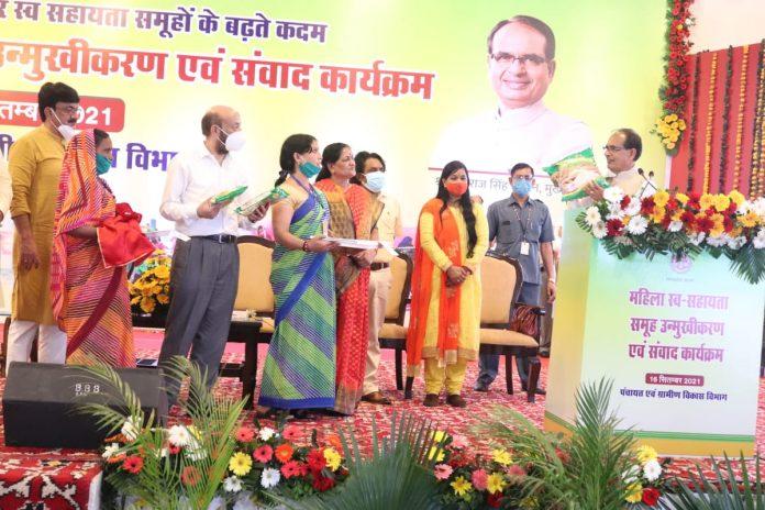 """जब CM Shivraj ने की स्व सहायता समूहों के लिए ब्रांडिंग, कहा- """"यह शुद्धता की गारंटी है"""""""