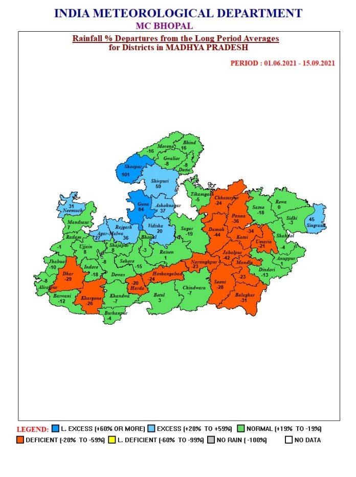 MP Weather : मप्र के 34 जिलों में आज भारी बारिश का अलर्ट, बिजली गिरने के भी आसार