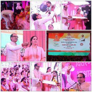 Ladli Laxmi Utsav : हर साल बड़े स्तर पर मनाया जाएगा लाड़ली लक्ष्मी दिवस, CM Shivraj ने की कई बड़ी घोषणाएं