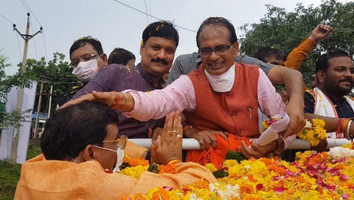 MP By-Election: उपचुनाव के लिए BJP ने किया प्रत्याशियों के नाम का ऐलान