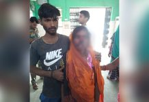 Shivpuri Crime news