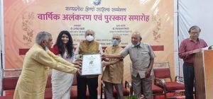 Bhopal : भवभूति अलंकरण एवं वागीश्वरी पुरस्कार समारोह संपन्न, पल्लवी त्रिवेदी सहित कई साहित्यकार सम्मानित