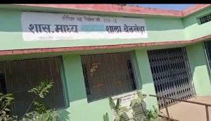 Jabalpur news : स्कूल की छत गिरने से 7वीं कक्षा के छात्र की मौत, परिजनों में आक्रोश