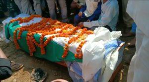 सैनिक सम्मान के साथ हुआ शहीद का अंतिम संस्कार, नम आंखों से दी विदाई
