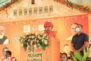 आदिवासियों के लिये CM Shivraj की बड़ी घोषणा, होगा ये फायदा
